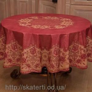 Скатерть круглый стол 180см(111/2)