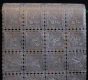 Салфетка  метражная  50смх20м(531/7)