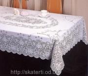 Скатерть виниловая ажурная 135х180см(205)