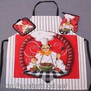 Кухонный набор с фартуком (4011)