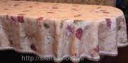 Скатерть тканевая полиэстер 150х230см.овал(2818)